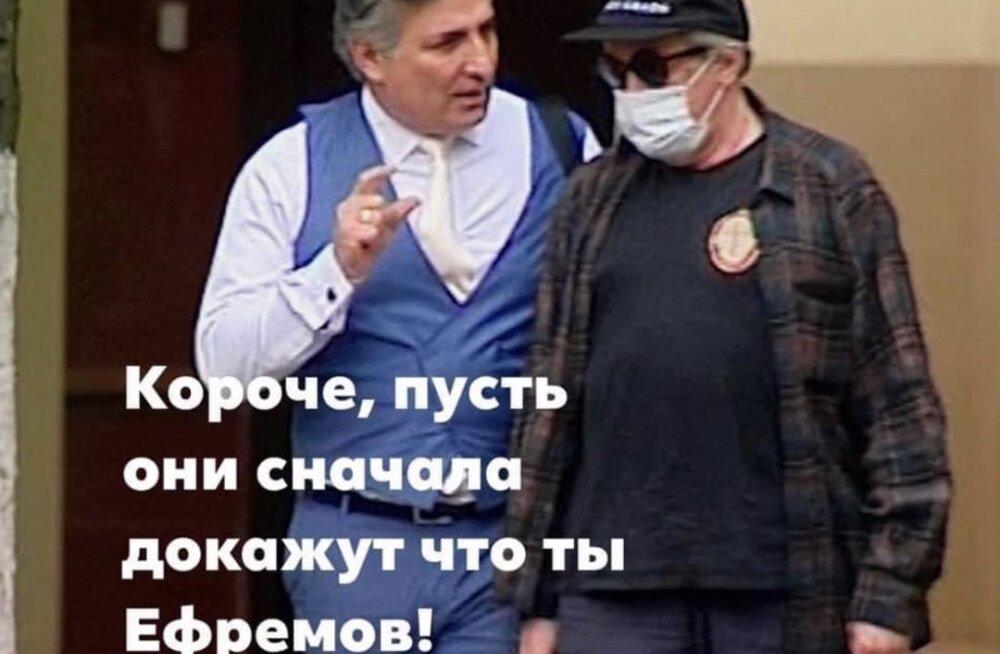 Ефремов и Пашаев в лучших анекдотах недели