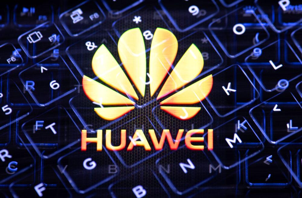 """Власти США: у Huawei есть """"тайный"""" доступ к мобильным сетям по всему миру"""