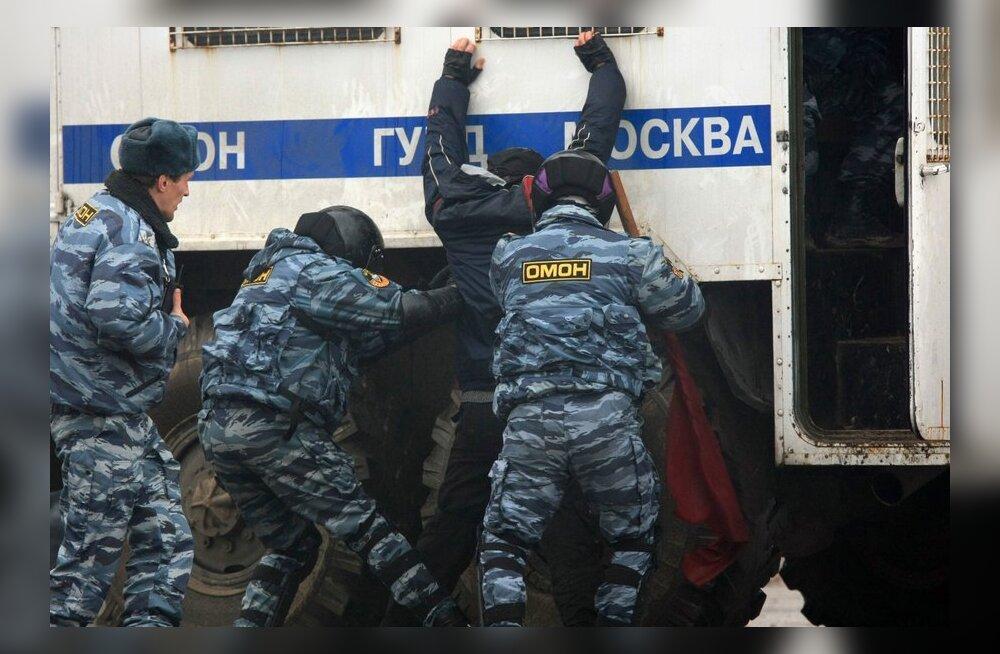 В московском отделении полиции избили оппозиционерку