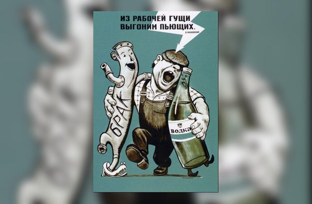 Medvedev: joomine on rahvushädaks muutumas