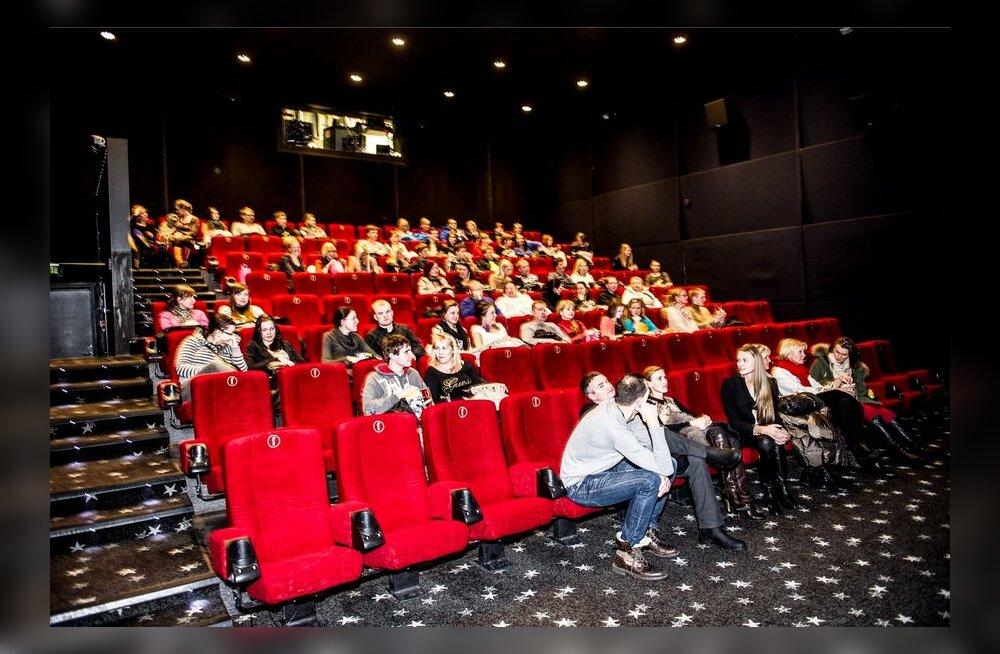 Pooltühi kinosaal