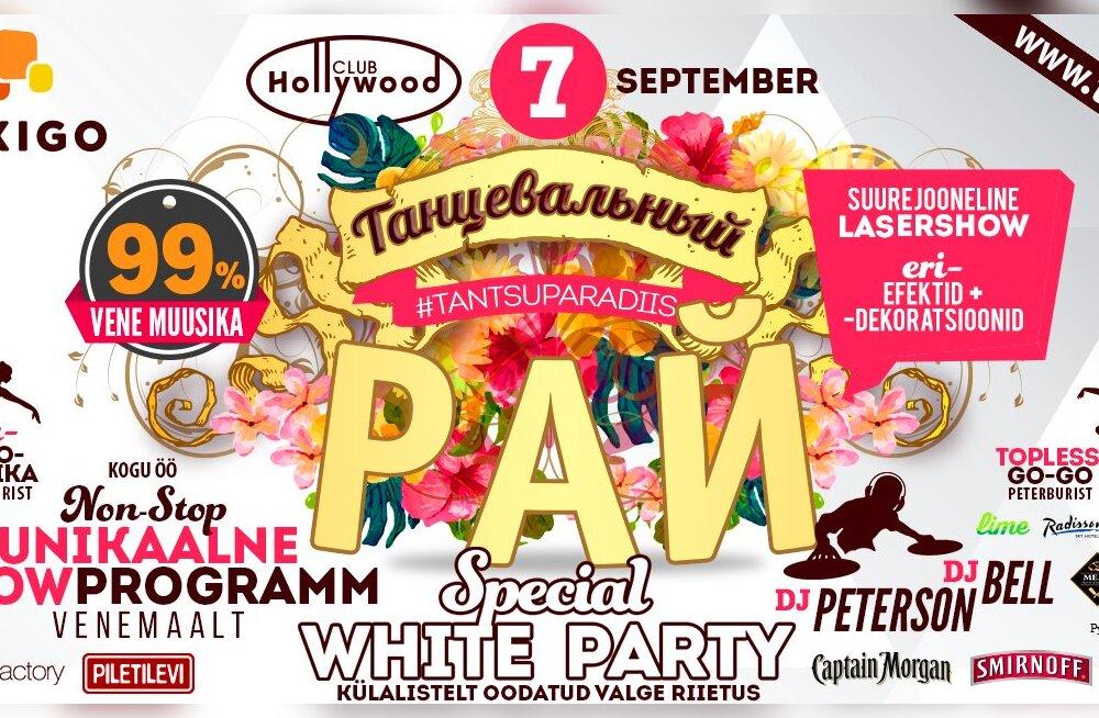 """Смотрите, кто выиграл билеты на самое """"белое"""" событие этого года — """"Танцевальный Рай"""" special WHITE PARTY!"""