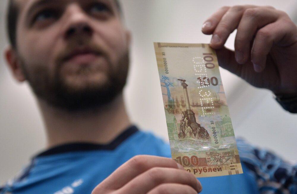 медикаментозная фото новых купюр валюты россии примером такого разностороннего