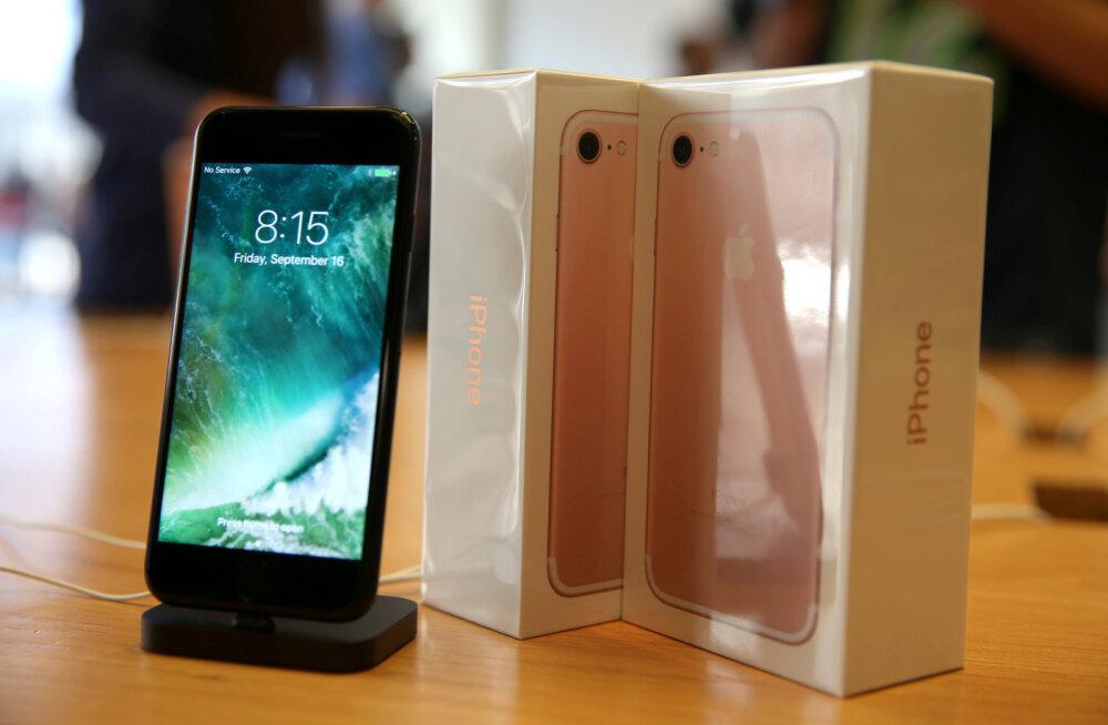 Apple võib hakata tootma iPhone Indias