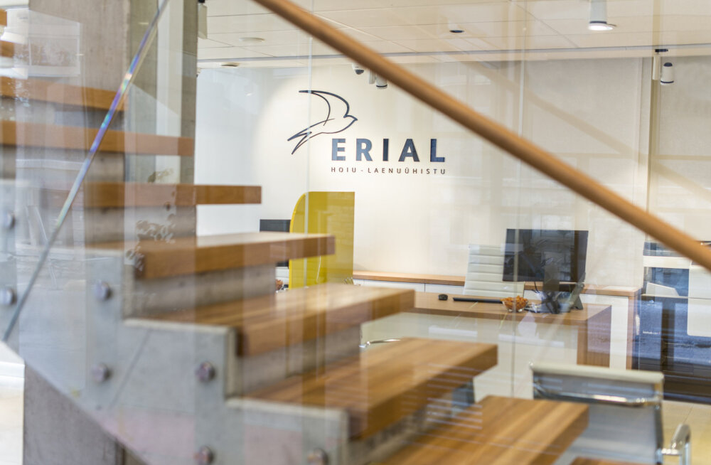 ERIAL: инвестировать в недвижимость – это надежно и выгодно!