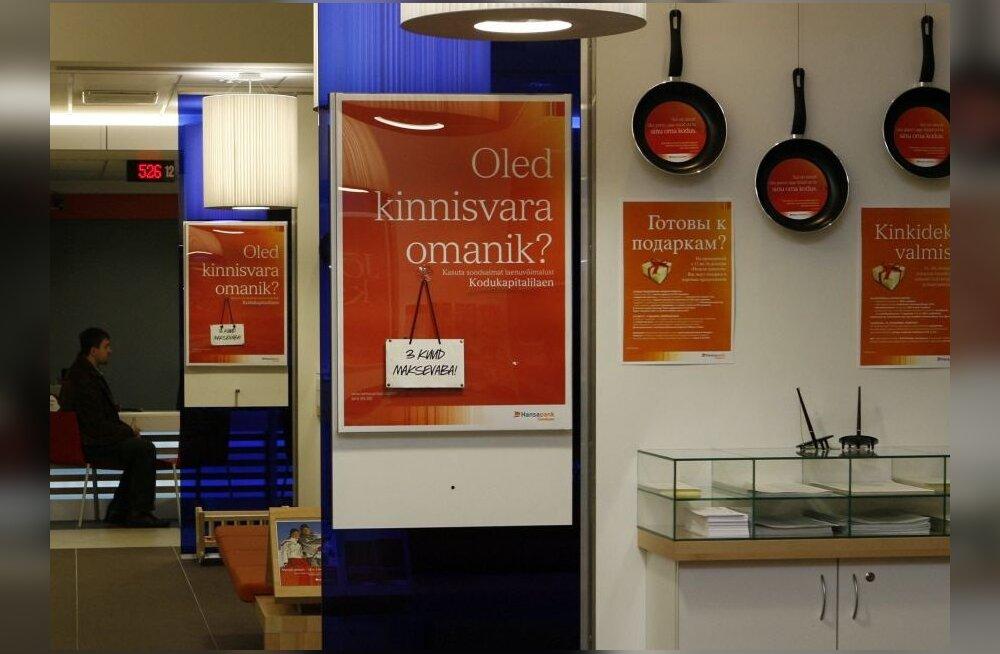 75232922a54 Virumaa suurim kaubanduskeskus avatakse kuu aja pärast - ärileht.ee