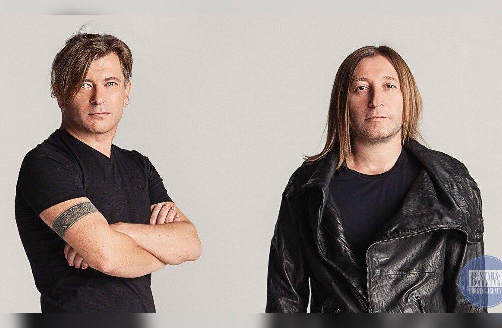 """Готовимся к худшему: концерт российской группы """"Би-2"""" в Таллинне скорее всего перенесут"""