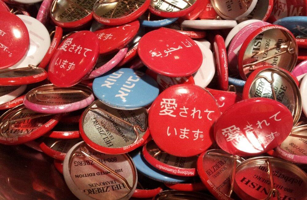 """Для туристов придумали """"простой японский язык"""": теперь на Олимпиаде не будет языкового барьера"""