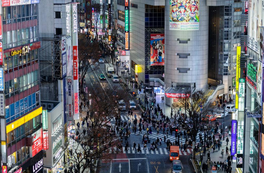 Какой город признан самым безопасным в мире в 2019 году