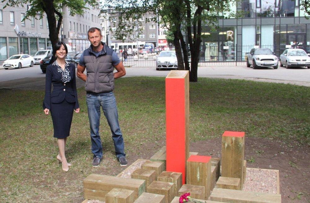 В центре Таллинна планируется создать посвященный Тбилиси парк