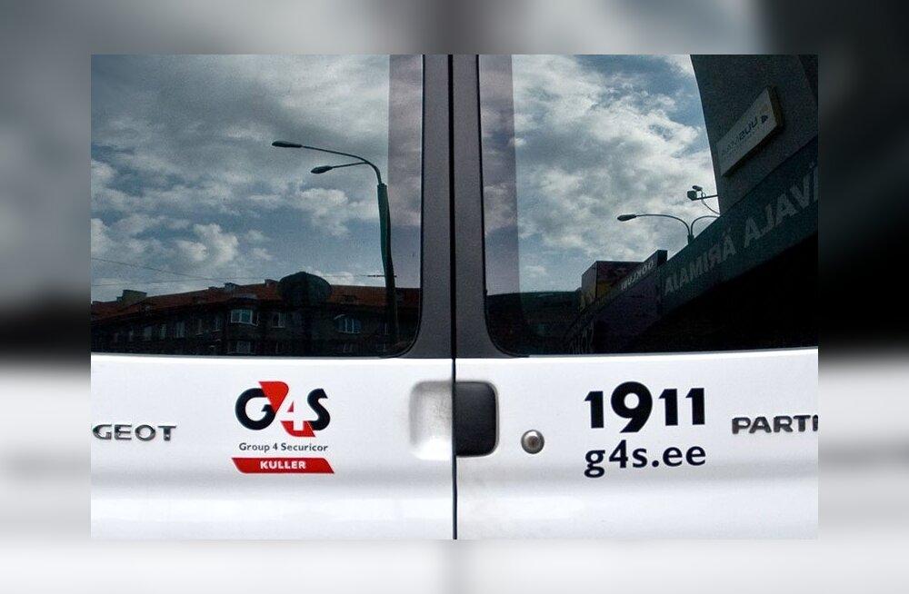 Департамент конкуренции заподозрил G4S в картельном сговоре