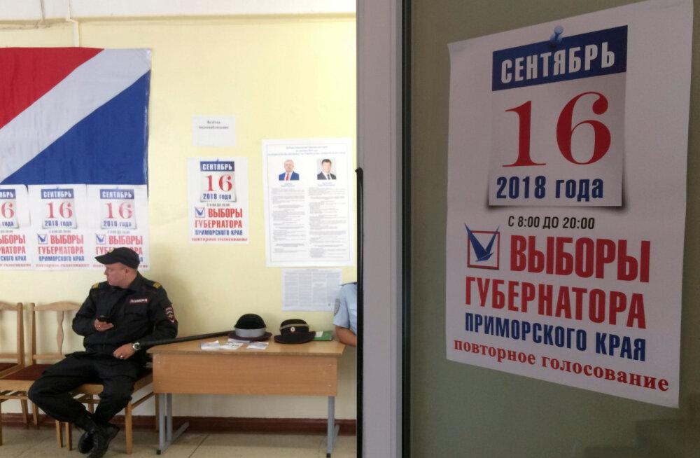 Избирком РФ отменил результаты выборов губернатора в Приморье