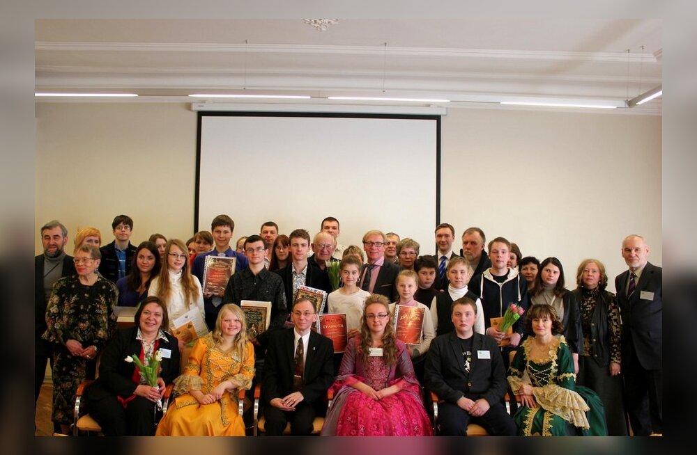 В Таллинне прошла конференция, посвященная 400-летию Императорского Дома Романовых