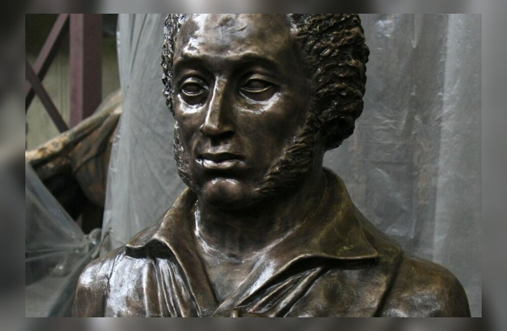 В Центре русской культуры в субботу — Таллинские Пушкинские чтения