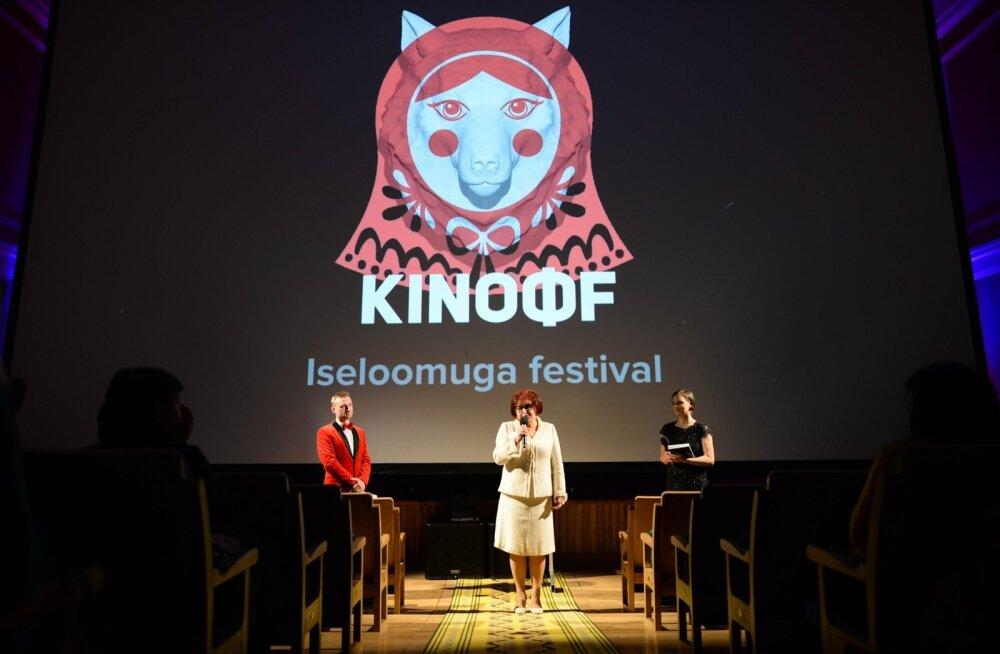 Фестиваль Кинофф