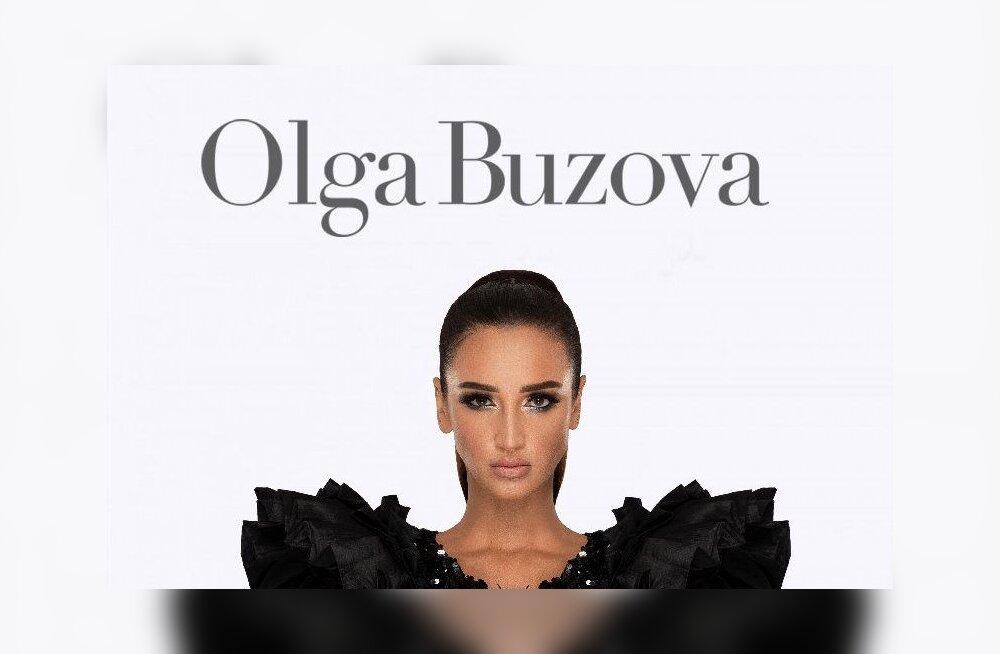 """""""Бублик"""" разыграл 2 VIP билета на концерт Ольги Бузовой в Таллинне!"""
