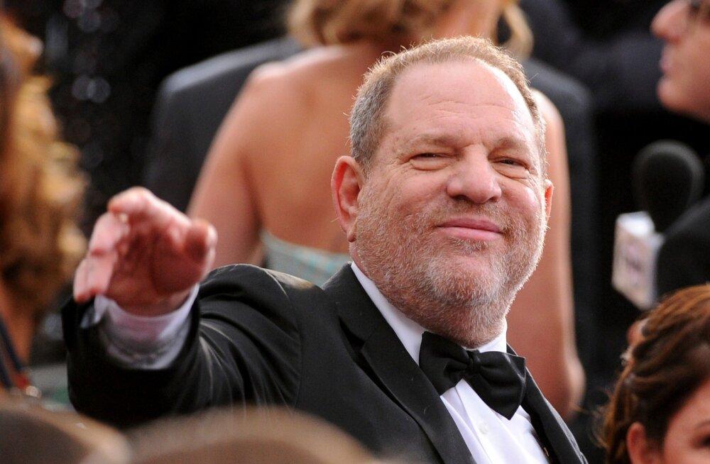 Harvey Weinstein Film Academy