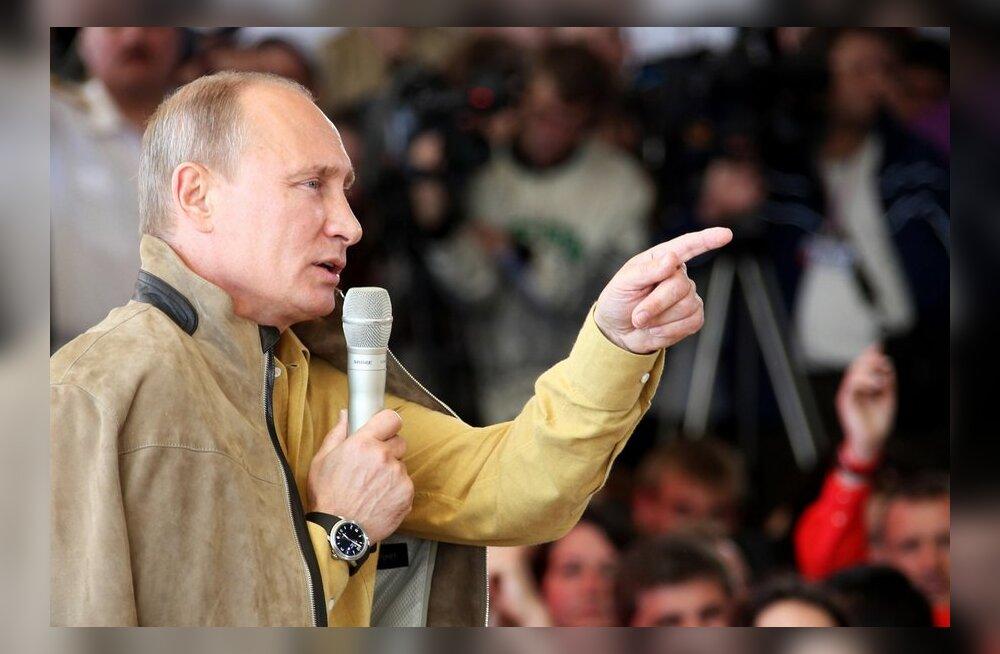 Путин на Селигере 2013