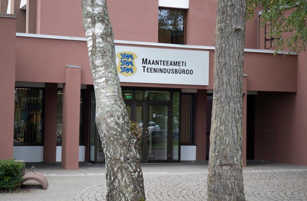Maanteameti teenindusbüroo