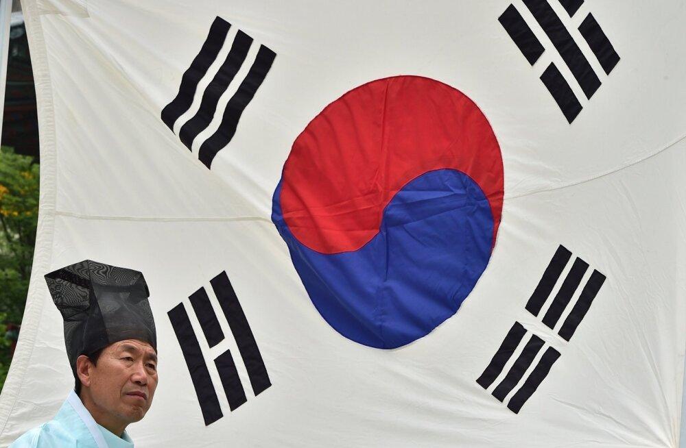 Lõuna-Korea lipp