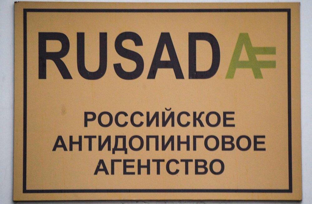 Главный борец с допингом в российском спорте уволен с работы