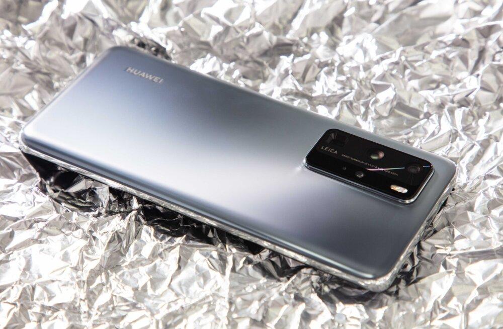 Huawei Petal Search on uus vahend nutitelefoni rakenduste leidmiseks