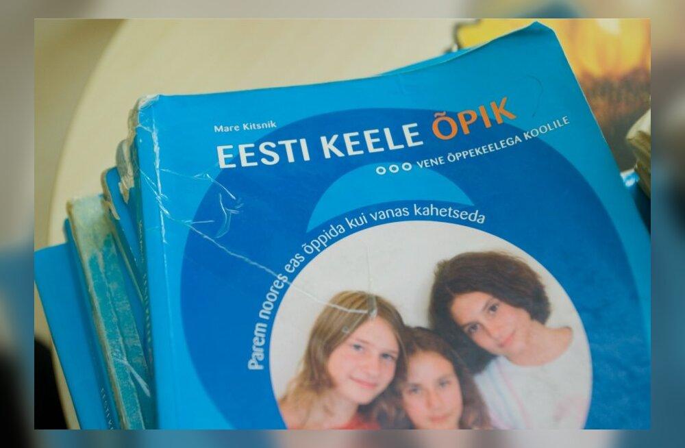 """Читательница: """"Почему я должен учить эстонский?"""" В том-то и Сатана, что ты не должен"""