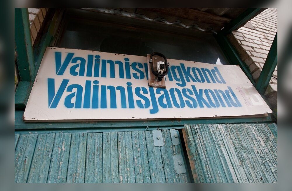 Sirgala valimisjaoskond
