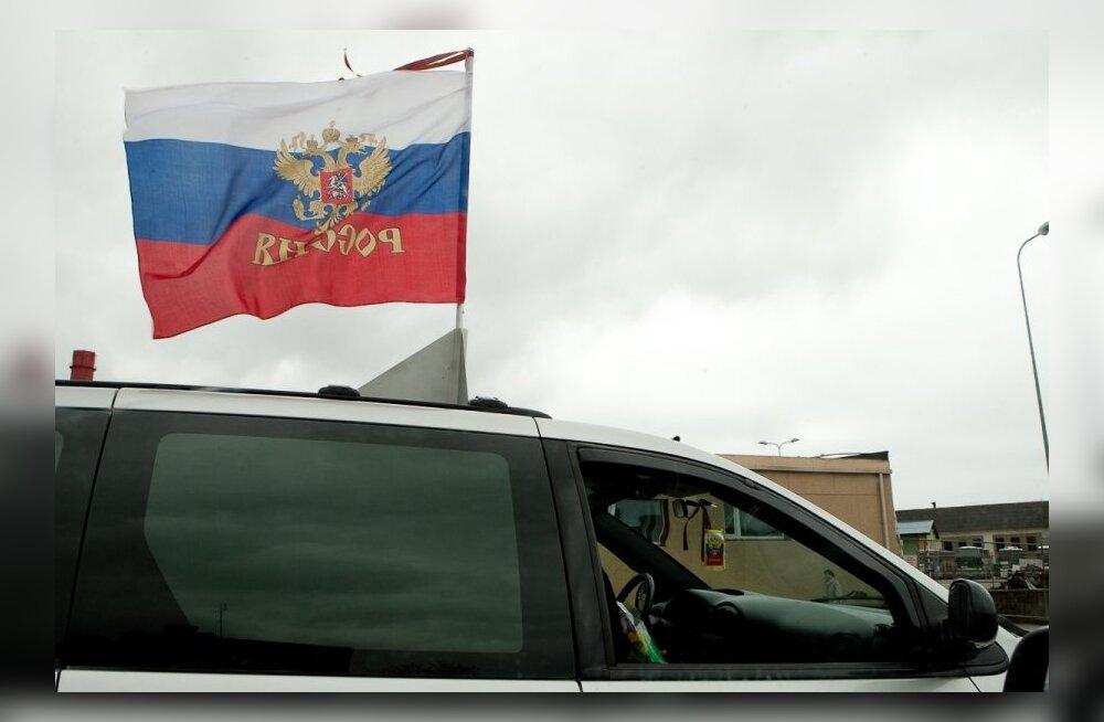 Исследование: только 14% россиян верят в экономическое процветание страны