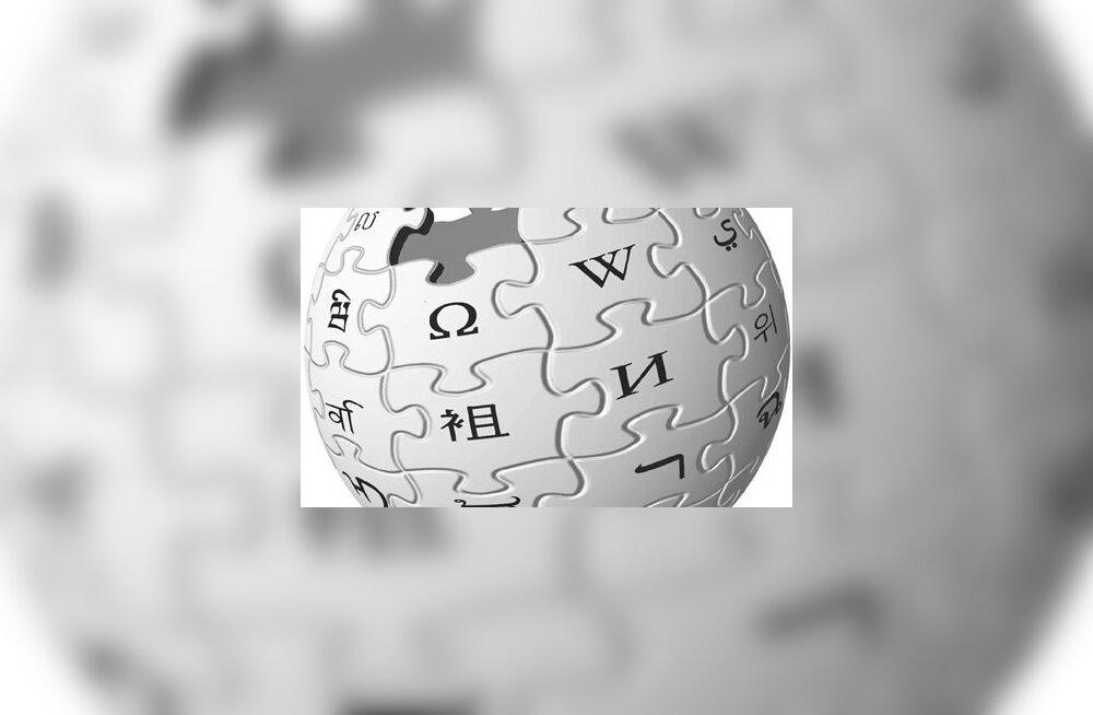 Eestikeelse Wikipedia artiklite maht ületas 100 000 piiri