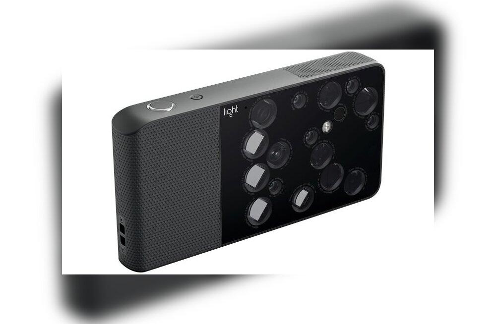 Tulekul: pika edumaaga kõige võimekam pildistamistelefon, mida maailm on näinud