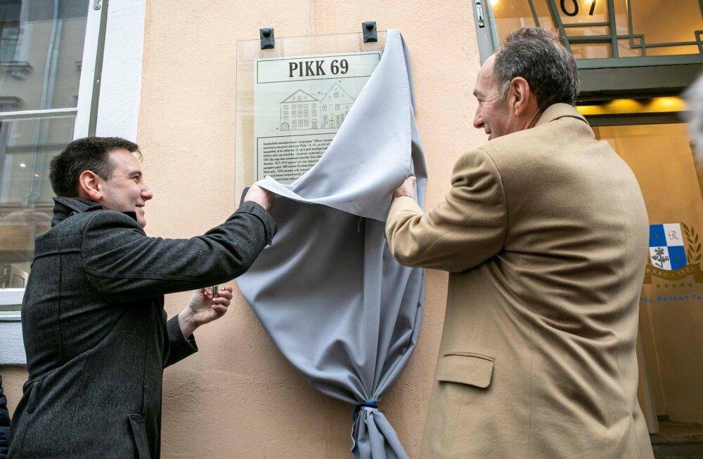 В Старом городе установили табличку на здании, где размещалась старейшая русская школа Эстонии