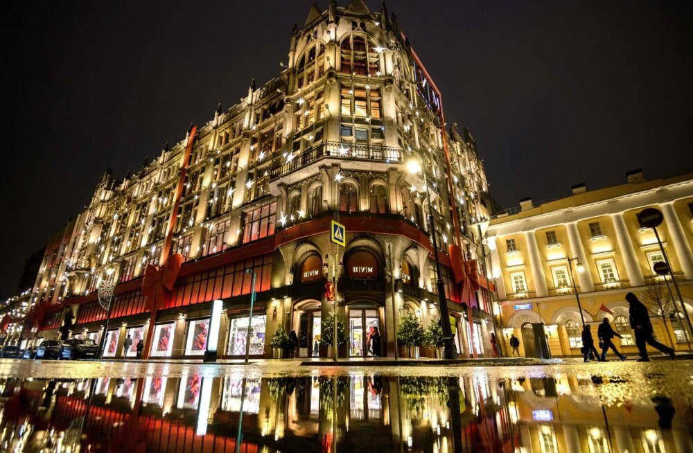 Jõulutuledes Moskva. Foto on illustratiivne