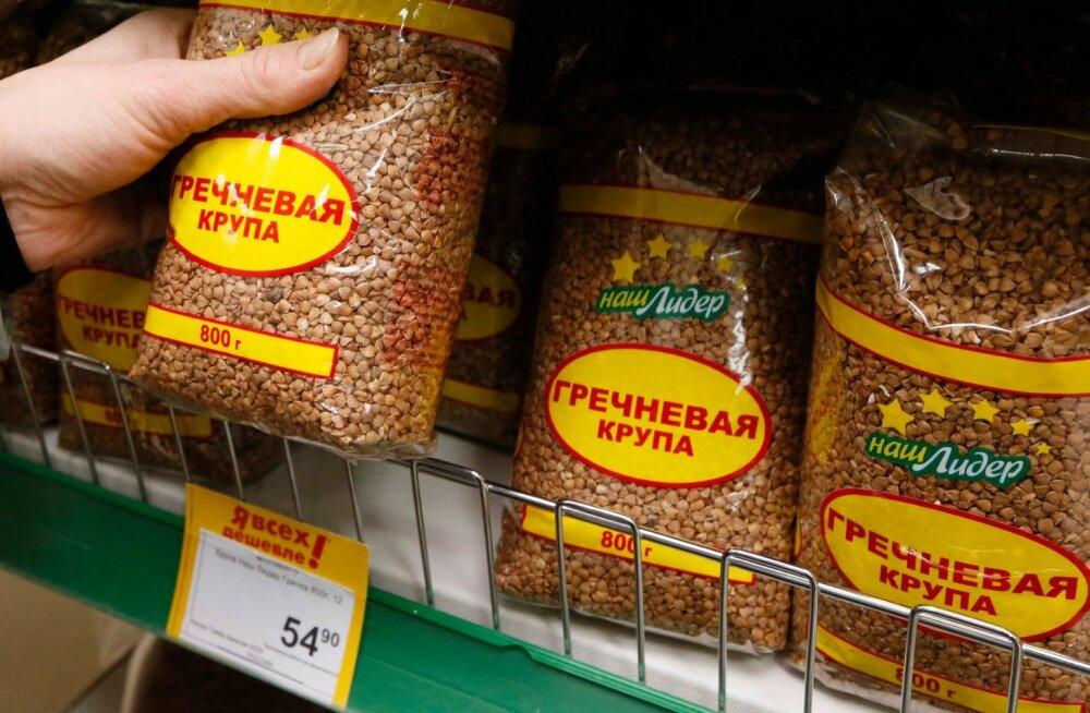 The Sun: Skripal võidi mürgitada Venemaalt toodud pudruga