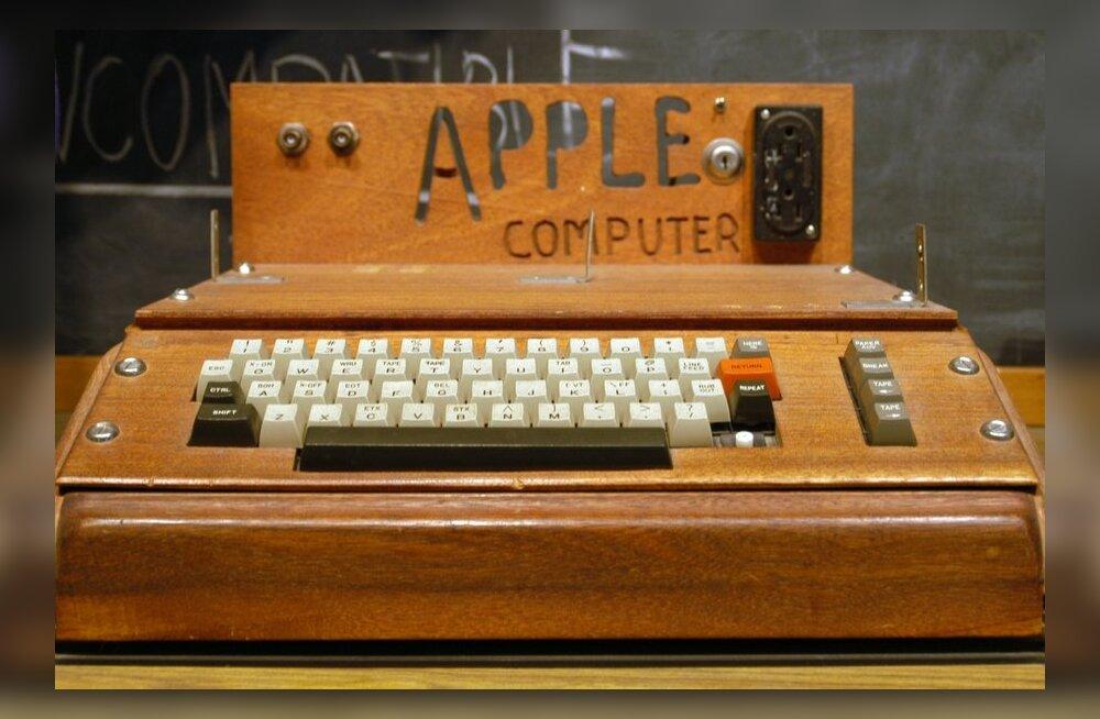 Silicon Valley eelajaloost kuni PC- ja www-revolutsioonini