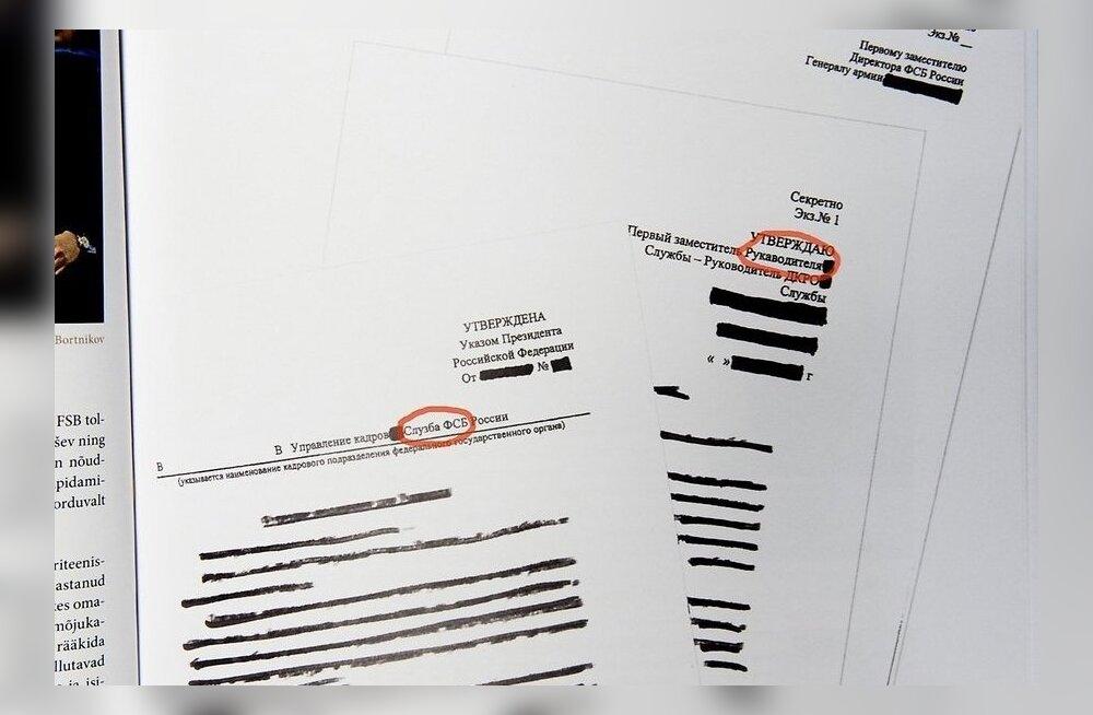 """КаПо опубликовала в ежегоднике """"российские документы"""" с грамматическими ошибками"""