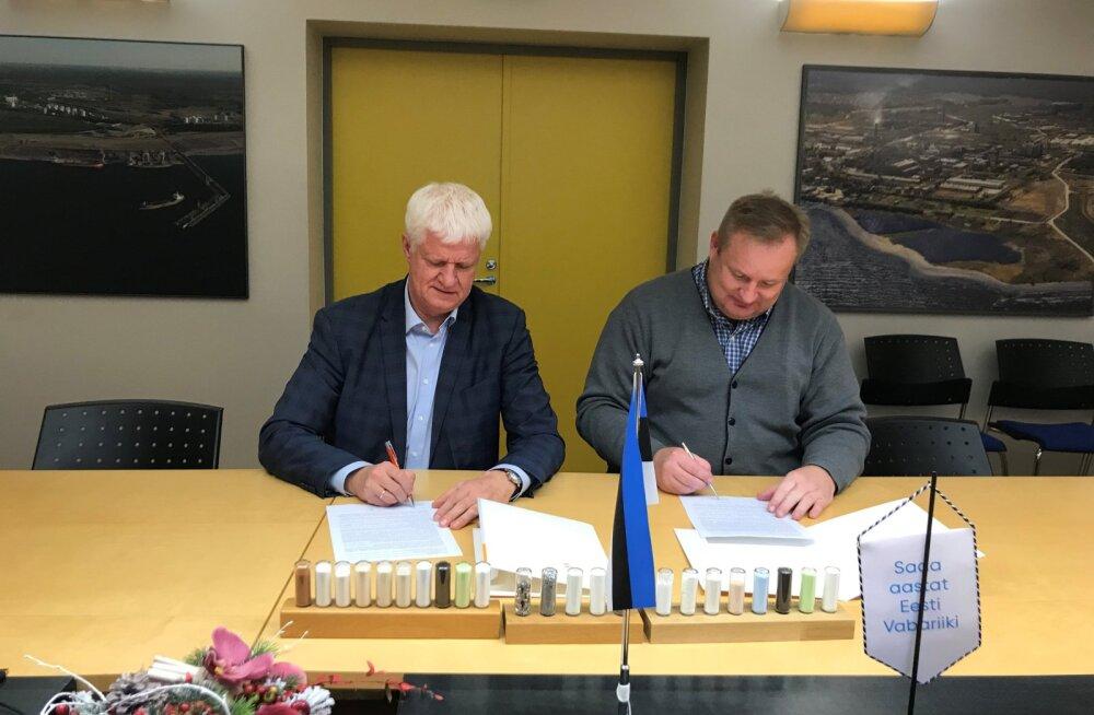 Касса по безработице заключила соглашение о сотрудничестве с NPM Silmet OÜ
