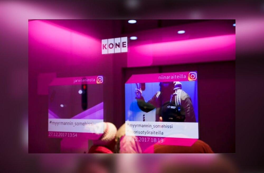 В Финляндии появился первый в мире социально-сетевой лифт
