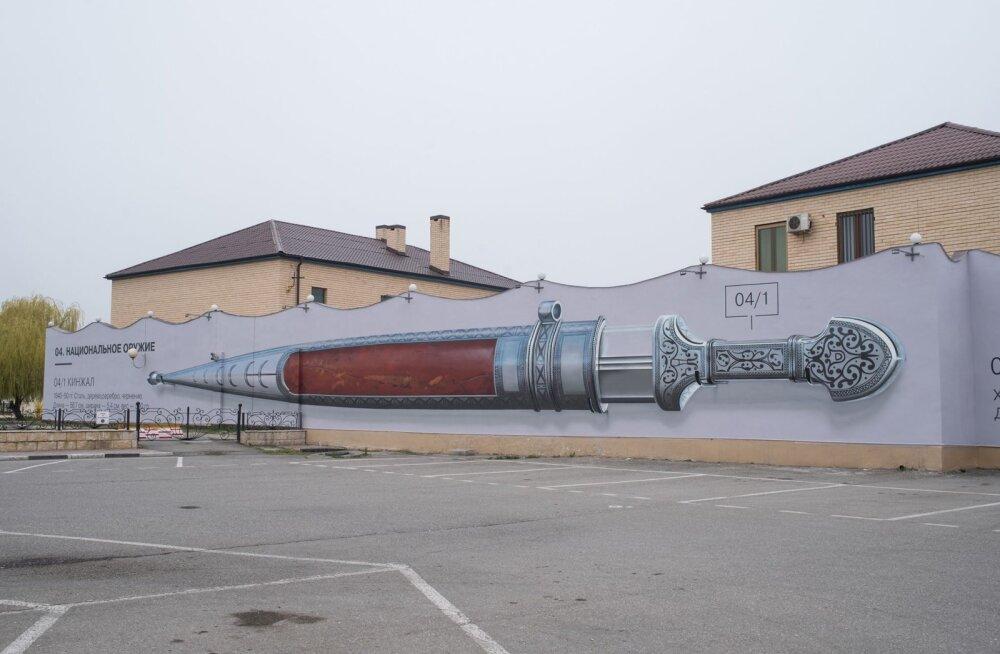 ФОТО: Уличные художники украсили стены домов в Грозном трехмерными граффити. Это очень красиво!