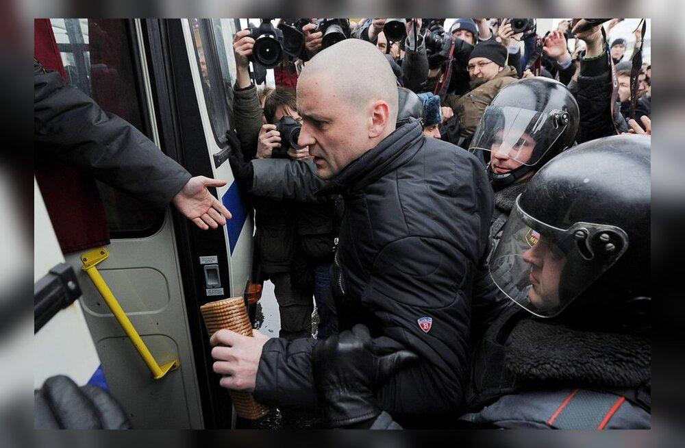 Всех задержанных на акции против НТВ освободили