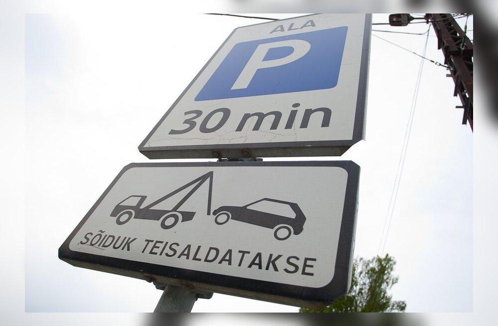 Из-за спора между собственниками земли в центре Йыхви может подорожать парковка