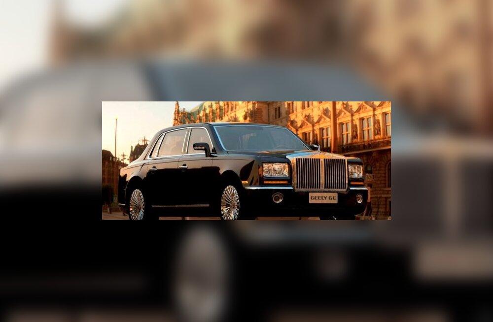 Geely GE, mitte Rolls-Royce Phantom