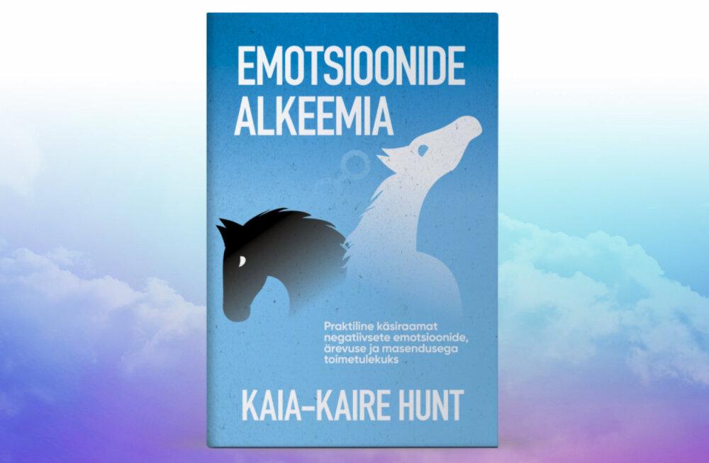 """Kaia-Kaire Hundi äsja ilmunud raamat """"Emotsioonide alkeemia"""" annab nõu, kuidas tulla toime negatiivsete emotsioonide, ärevuse ja masendusega"""