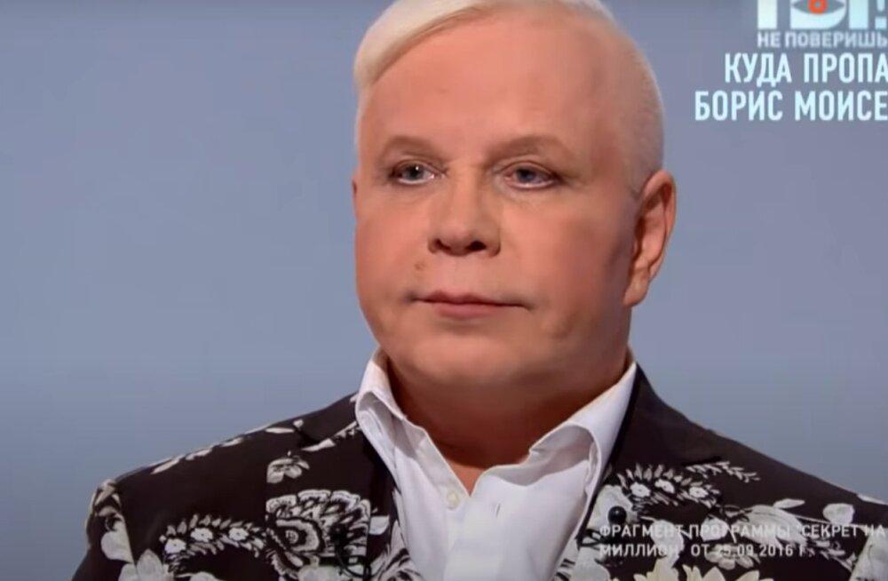 """""""В тяжелейшем состоянии"""": здоровье Бориса Моисеева резко ухудшилось"""