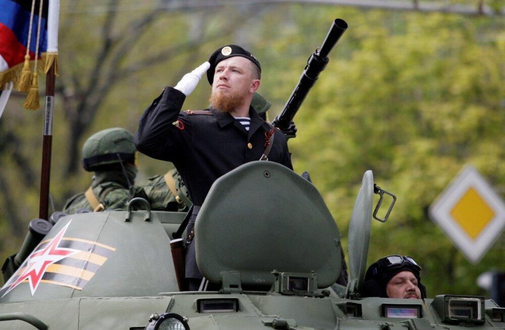 WW2-ANNIVERSARY/UKRAINE