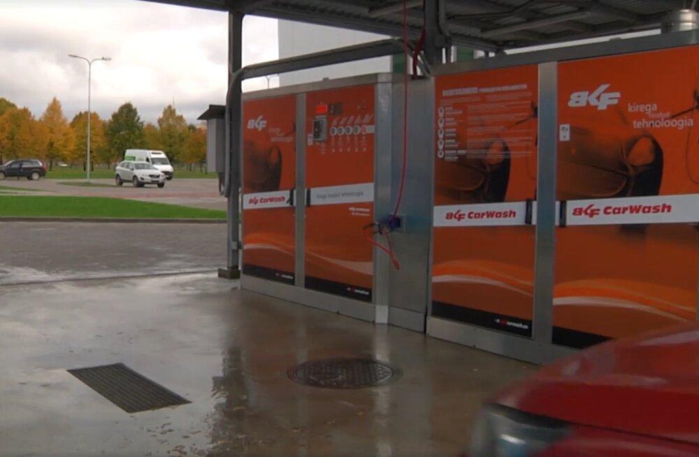 Одна из эстонских сетей автомоек планирует агрессивное развитие и ищет мелких инвесторов