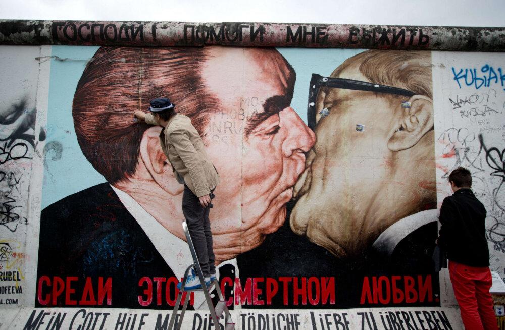 Туристический маршрут: Тропа вдоль Берлинской стены