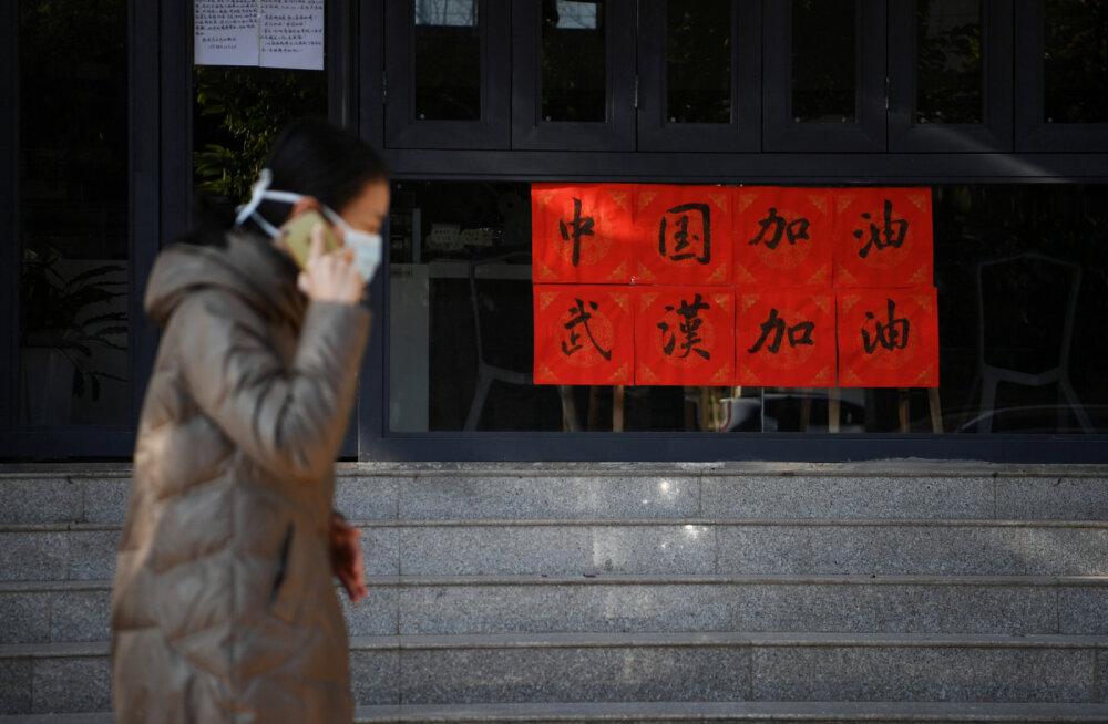 Запрещено все: коронавирус поразил культурную жизнь в китайском Ухане