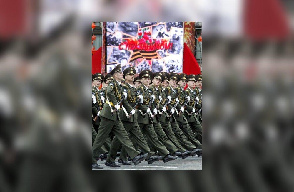 Punane väljak, Venemaa, Moskva, võiduparaad