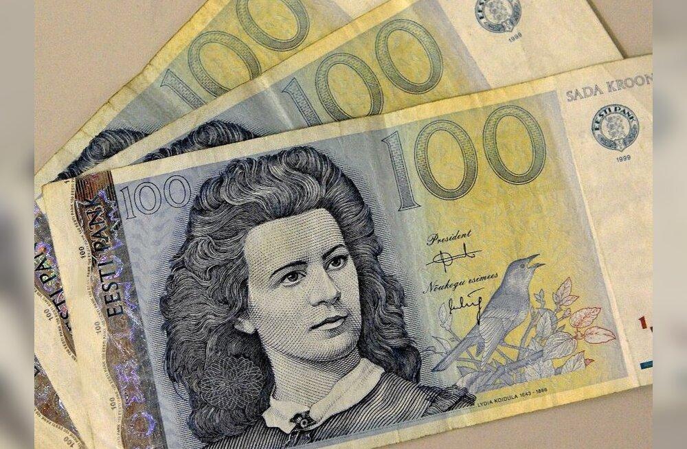 Finantsinspektsioon andis välja uue riskikapitalifondide fondivalitseja tegevusloa